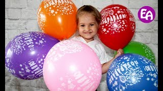 День Рождения Алисы! Аттракционы в парке 30-летия ВЛКСМ. Отмечаем день рождения Алисы