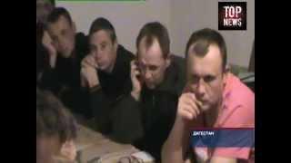 Рабство Русских в Дагестане. Шок! 30.01.2013