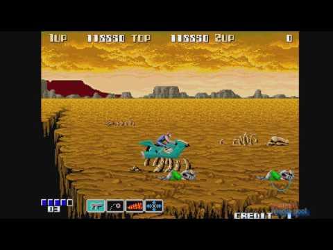 1989 Bay Route  (Arcade) Game Playthrough Video Game