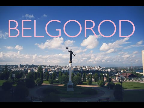 Mood City Belgorod