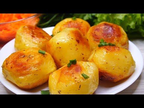 Как приготовить золотистый картофель в духовке