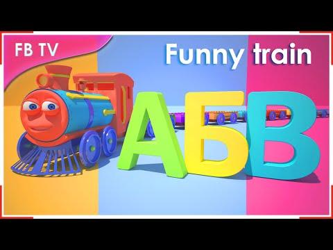 Russian alphabet   Cartoon for children from Funny Bunny TV