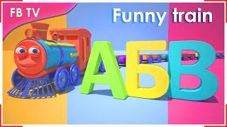 Russian alphabet | Cartoon for children from Funny Bunny TV