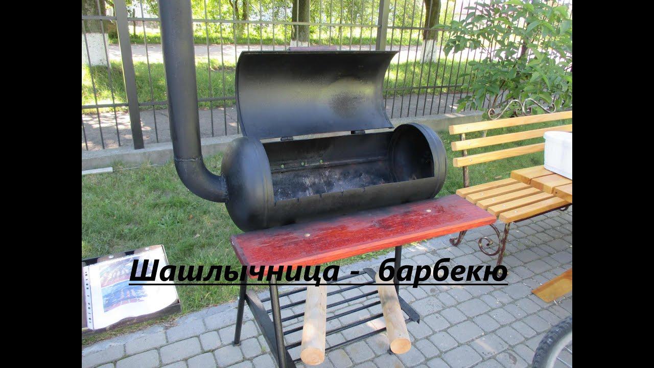 Барбекю из огнетушителя барбекю казан угловое