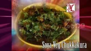 soya veg chukkakura one Thumbnail