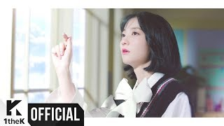 MV OH MY GIRL 오마이걸 Secret Garden
