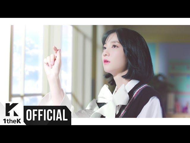[MV] OH MY GIRL(오마이걸) _ Secret Garden(비밀정원)