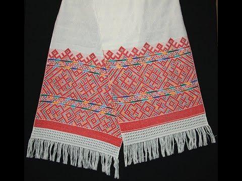 Полотенце в технике браного и выборного ткачества