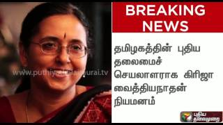 BREAKING: Girija Vaidyanathan Appointed as New Tamil Nadu Chief Secretary
