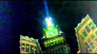Makkah clock ( Mecca Royal Hotel Clock Tower - Abraj Al Bait )