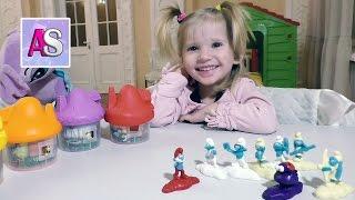 Смурфики Сюрпризы Игрушки Видео для детей из макдональдс