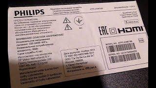 Дуже докладний ремонт підсвічування телевізора PHILIPS 47PFL4398T/60
