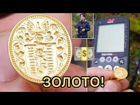Смотреть Копательница нашла золотое кольцо стоимостью 1.000.000! онлайн