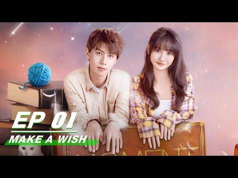 【FULL】Make A Wish EP01 (Starring Ren You Lun & Gia Ge Xinyi) | 喵,请许愿 | iQiyi