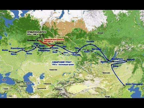 Карта дорог, Казанское ханство, 2019, Map, Kazan Khanate