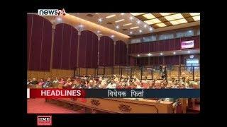 Prime Time 8 PM NEWS_2076_ 03_10 - NEWS24 TV