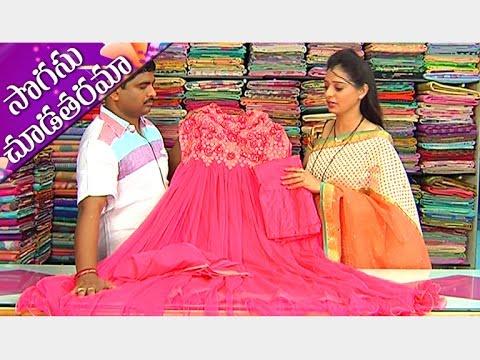 Latest Collections of Heavy Work Long Length Designer Anarkali Dresses || Sogasu Chuda Tarama