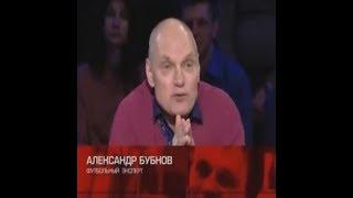 Александр Бубнов 2017.Новые перлы
