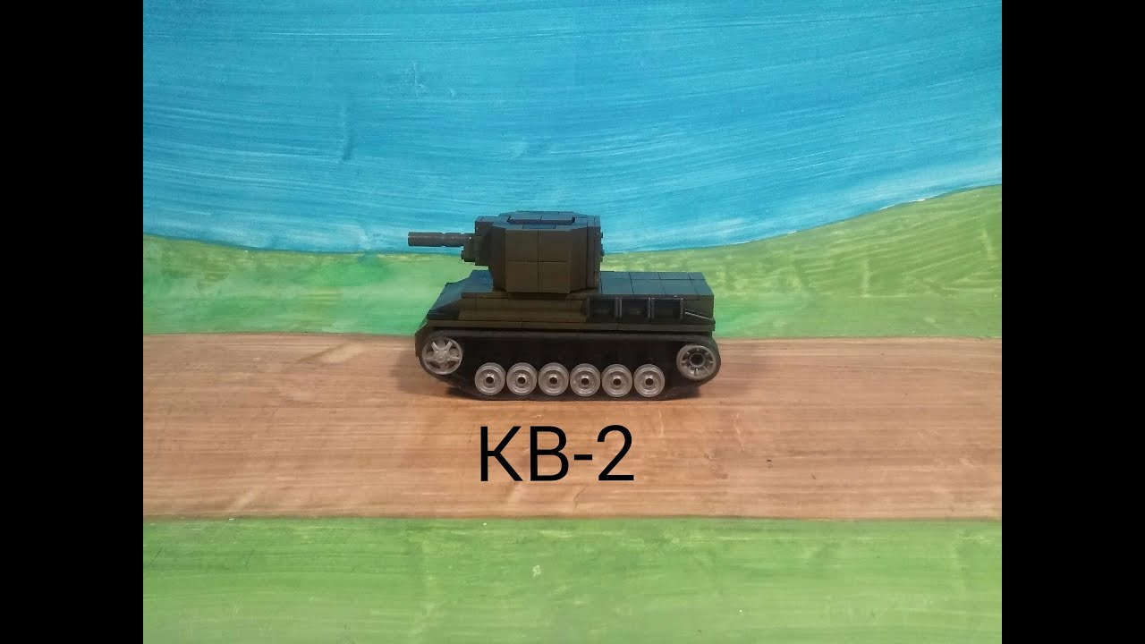 Инструкция танк 2,5