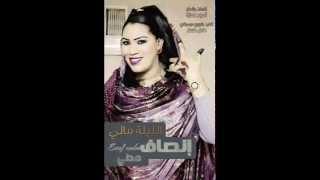 جديد الملكة انصاف مدني - الليلة مالي