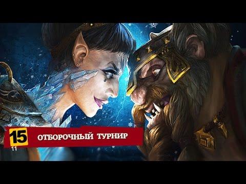 видео: panzar / «