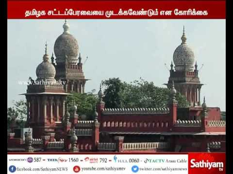 Request to Disable Tamil Assembly - Social activist Traffic Ramaswamy continuous Case