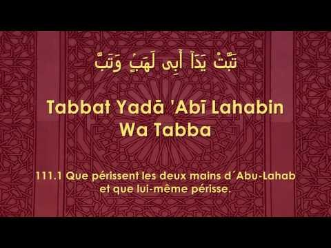 Apprendre La Sourate Al-Masad (Les Fibres) [arabe/phonétique/français]