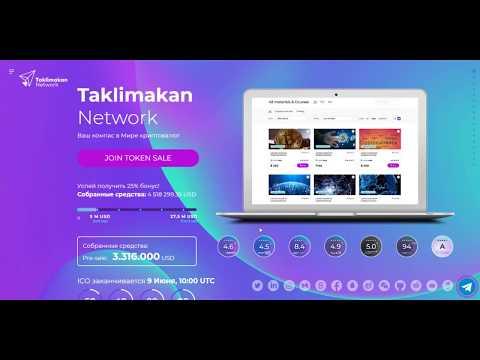 Taklimakan Network - обзор проекта. Общая информация, назначение, фукции платформы Taklimakan