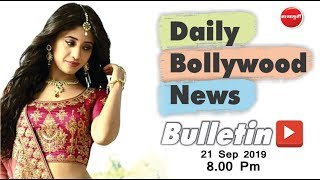 10 Latest Bollywood News | Shivangi Joshi | Mohsin Khan | Ranu Mondal | YRKKH | 21st Sep 2019 | 8 PM