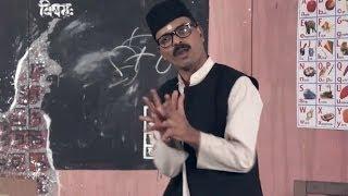 विद्यार्थी भोळा मास्तरची शाळा   Hilarious Comedy Funny Videos   Best Marathi Mazedar Jokes