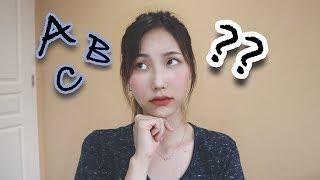 How I Learned English 영어 어떻게 배웠어요?