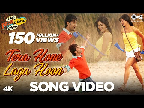 K m hu hero tera ringtone download