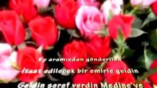 Sallallahu ala Muhammad Sallallahu alayhi wasallam (SAW)