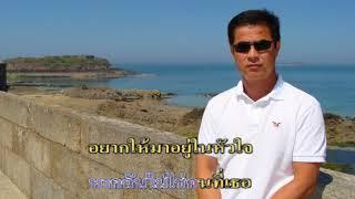 ฉันกำลังเป็นตัวแทนของใครหรือเปล่า - PHAN Thuc Hao