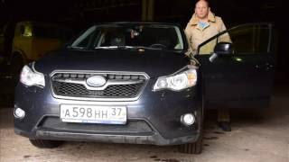 Subaru XV. Сравнение старого и нового сигнала.