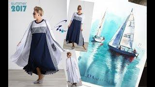 EVAcollection. Круизная коллекция  2017. Дизайнерская одежда для женщин. Размеры 42-48 +size 50-70.