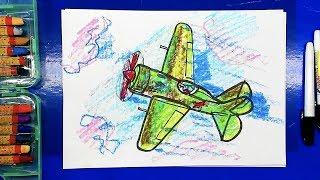 Как нарисовать САМОЛЕТ И-16 военный истребитель
