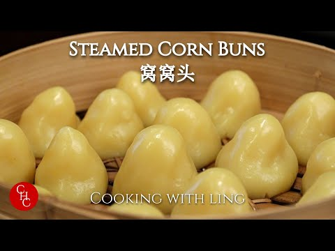 steamed-buns-with-corn-flour,-a-refreshing-breakfast,-no-yeast-needed-窝窝头
