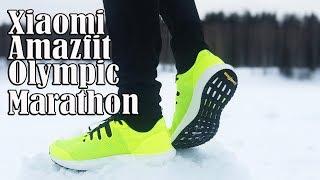 10 facts Xiaomi Amazfit Olympic Marathon II Choosing an Amateur!
