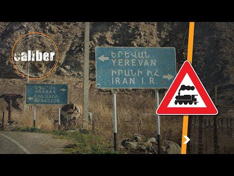 Страхи Армении: как ее отрежут от Ирана...