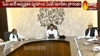 CM YS Jagan holds review on Agriculture Mission ||and#39;YSR Rythu Bharosaand#39; ||Sakshi TV