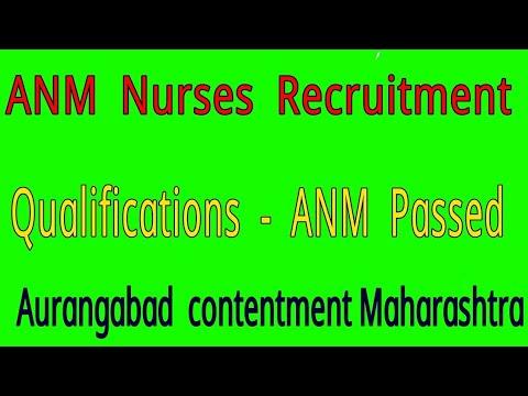 ANM Vacancy in aurangabad cantonment board