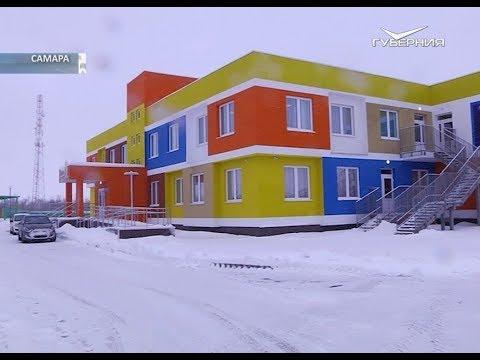 Планы по строительству социально значимых объектов в рамках нацпроектов обсудили в Самаре