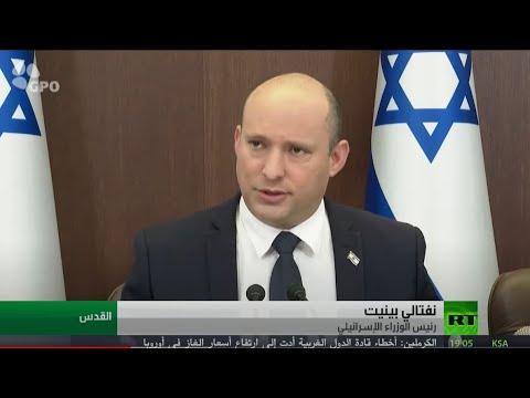 بينيت يحمل طهران مسؤولية الأوضاع في لبنان  - نشر قبل 9 ساعة