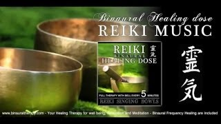 靈氣 Reiki Music Healing: Singing Bowls e Nature Sounds (1h Therapy with Bell Every 5 Minutes)