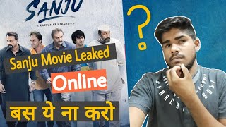 SANJU full MOVIE Leaked Online ! SANJU MOVIE Leaked link Download Possible ? Leaked on fb & Twitter.