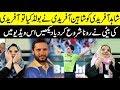 karachi kings vs lahore qalandars highlights   Shaheen afridi bowled out shahid afridi mp3