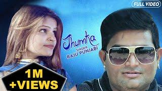 Raju Punjabi New Dj Song 2018 | Jhumka | Varsha Gulia | Download Raju Punjabi Song | Gk Record
