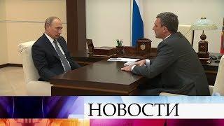 владимир Путин принял временно исполняющего обязанности губернатора Амурской области