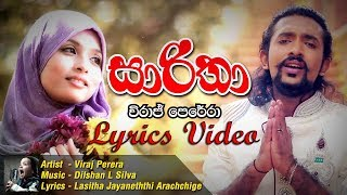 Saritha / Viraj Perera / Sinhala Lyrics Video